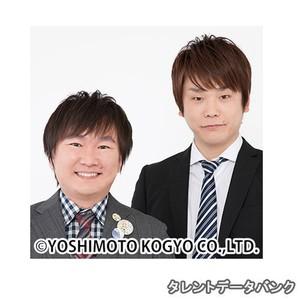 ユーチューブ ランキング 芸能人 日本で人気のユーチューバーランキング